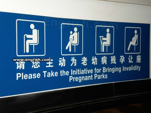 Pregnant sign