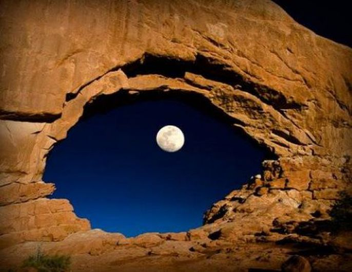 Moon Eye Rock