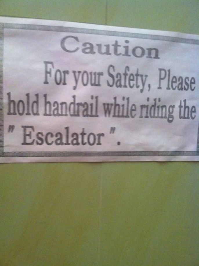 Dumb Quotations escalator