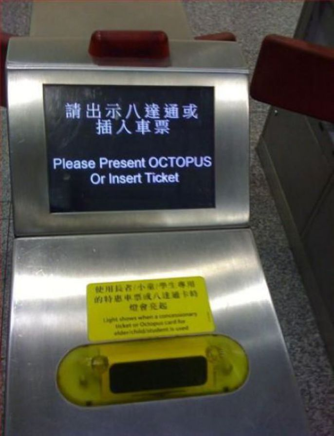 Octopus or Ticket