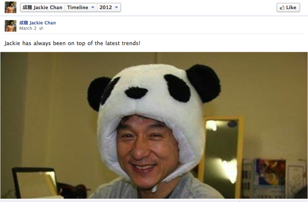 15 Amazing Posts from Jackie Chan's Facebook