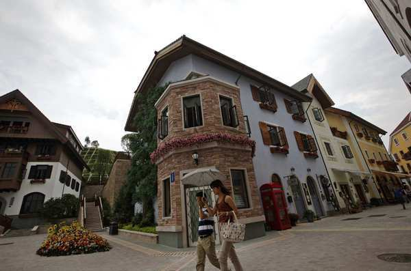 Hallstatt Project, Huizhou, China
