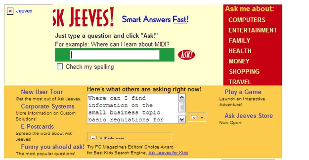 15 Reasons Why The Internet Was Lame In The '90s