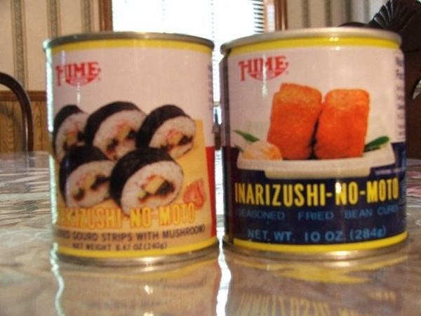 WTF: Have we gone too far with canned goods?