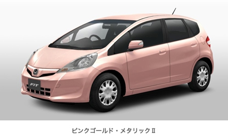 "The ""SHE'S"" is basically a (slightly) souped up, pink version of Honda's popular FIT car."
