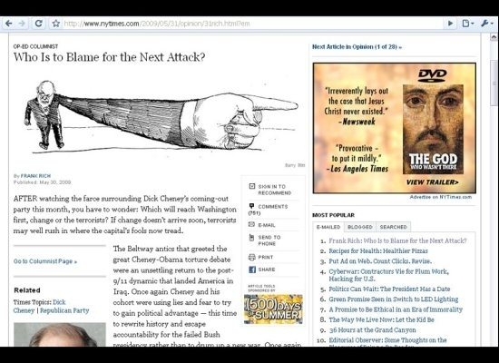 Most Awkward Ad Placements  от mick за 23 nov 2012