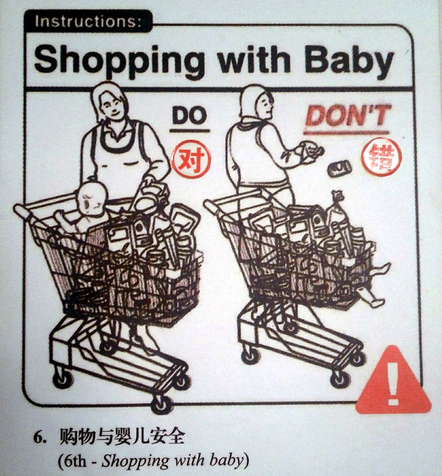 Hilarious Bad Guide To Looking After A Baby
