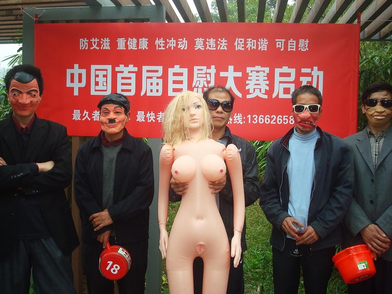 Chinese Contest For Real Men