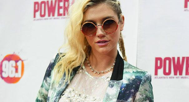 Ke$ha is lined up to perform at Musicians On Call's Presidential Inaugural Charity Benefit.