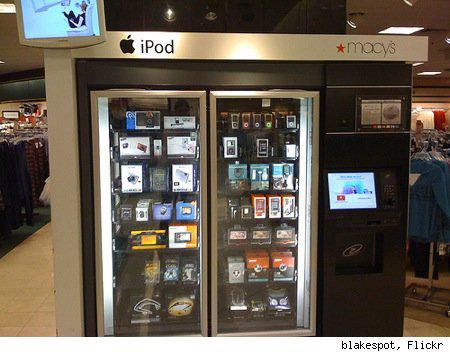 Apple Products Vending Machine