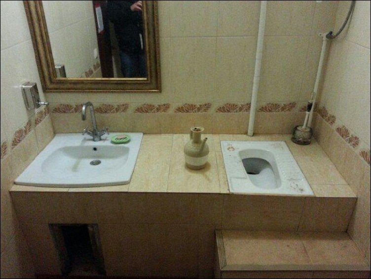 Unique Toilet
