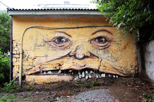 Photos of Incredible Street Art