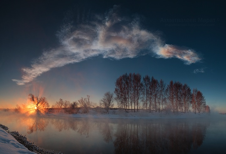 Photographer Captures Stunning Images of Russian Meteorite