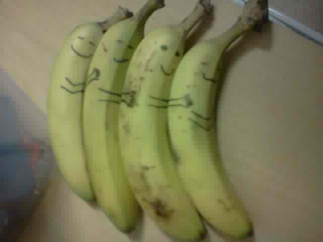 Bananas are an Art Form