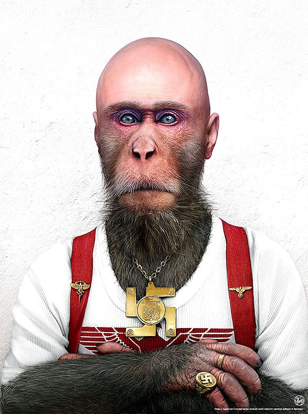 Skin Head Monkey Man