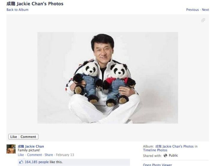 Jackie Chan Facebook Photos
