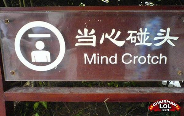 Mind Crotch