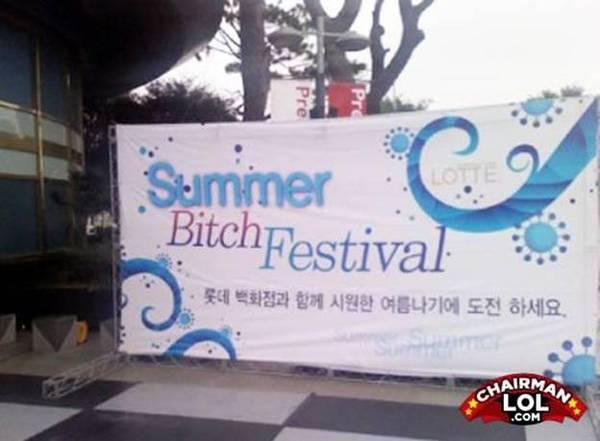 Summer Bitch Fest