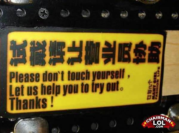 Don't Touch yourself