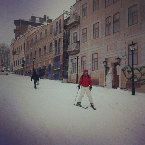 Skiing In The Streets