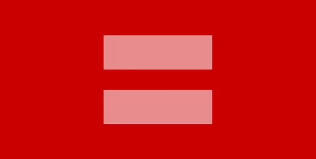 Gay Marriage Support Logo
