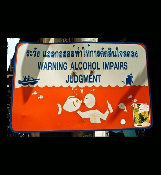 funny alcohol sign