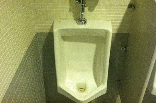 Candy Corn urinal