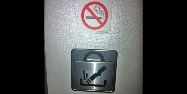 Smoking allowed?