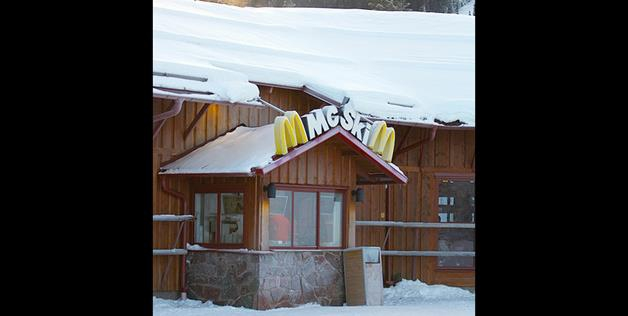 McDonalds Restaurants That You Would Actually Want To Go To