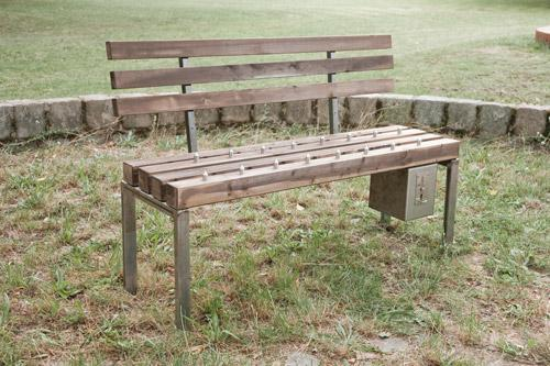 Pay and Sit Bench