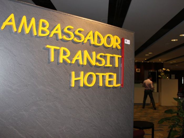 Ambassador Transit Hotel at Changi Airport