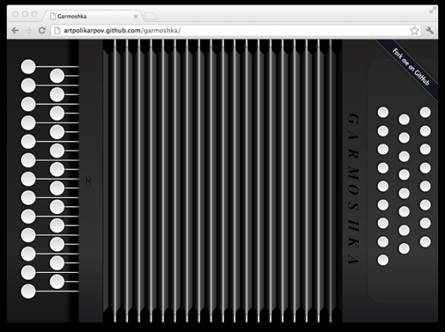 Play Accordion in Your Browser