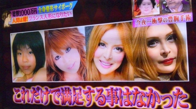 Japanese woman gets plastic surgery to become a living french doll
