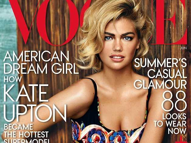 Kate Upton on Vouge