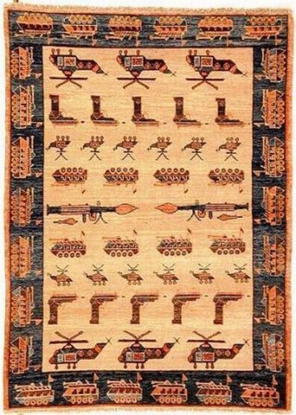 The Afghanistan's home Carpets