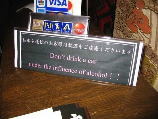 No Drinking A Car While Drunk!