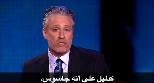 Watch Jon Stewart On Egyptian 'Daily Show'