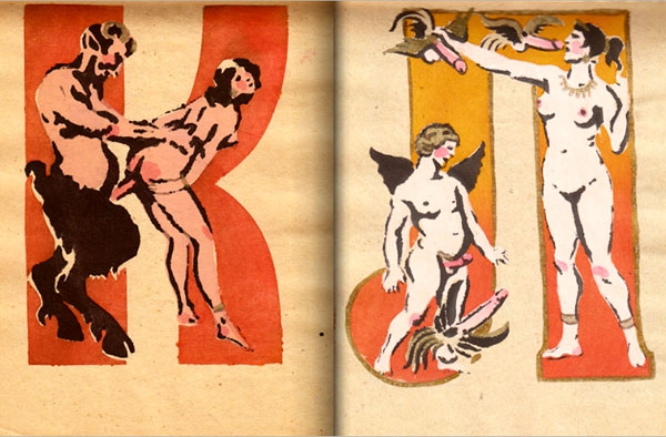 Stalin's Favorite Sculptor Created A Pornographic Alphabet Book [NSFW]