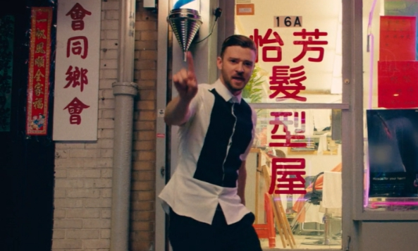 Justin Timberlake's New Video Is An Ode To The yet-to-be-invented NYC
