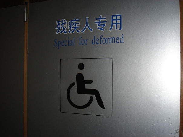 Deformed china, chinese, chinese-signs, chinese-translations, engrish, fail, fails, funny, funny-signs, funny-translations, humor, humour, translation, translation-fail, translation-fails, translations