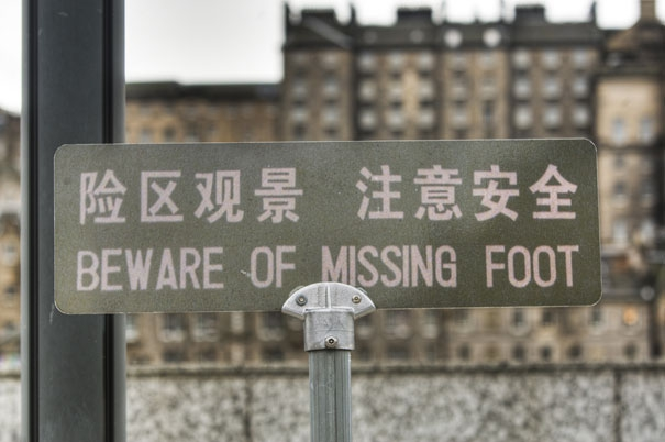Beware of Missing Foot china, chinese, chinese-signs, chinese-translations, engrish, fail, fails, funny, funny-signs, funny-translations, humor, humour, translation, translation-fail, translation-fails, translations