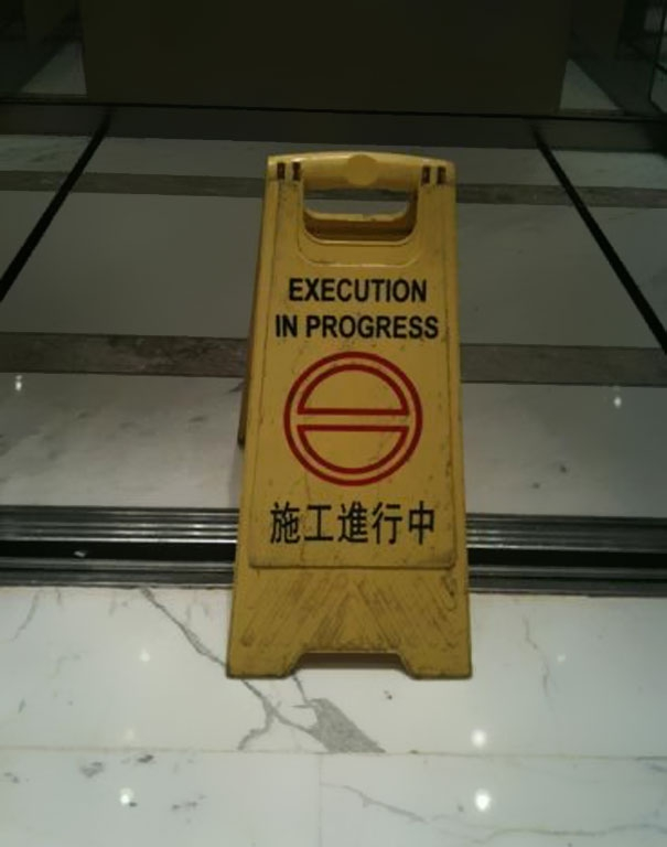 Execution in Progress china, chinese, chinese-signs, chinese-translations, engrish, fail, fails, funny, funny-signs, funny-translations, humor, humour, translation, translation-fail, translation-fails, translations
