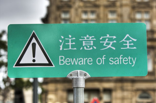Beware of Safety china, chinese, chinese-signs, chinese-translations, engrish, fail, fails, funny, funny-signs, funny-translations, humor, humour, translation, translation-fail, translation-fails, translations