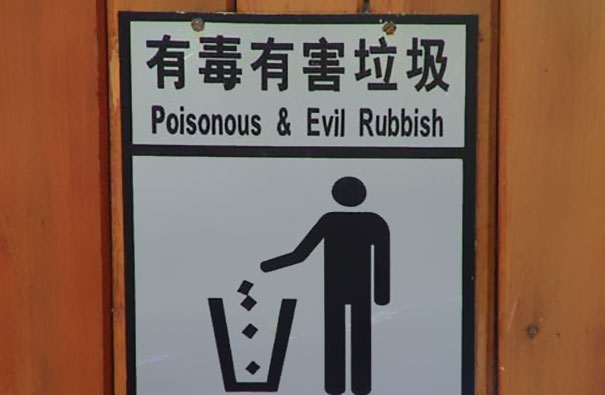 Evil Rubbish china, chinese, chinese-signs, chinese-translations, engrish, fail, fails, funny, funny-signs, funny-translations, humor, humour, translation, translation-fail, translation-fails, translations