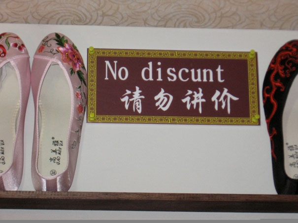 No Discunt china, chinese, chinese-signs, chinese-translations, engrish, fail, fails, funny, funny-signs, funny-translations, humor, humour, translation, translation-fail, translation-fails, translations