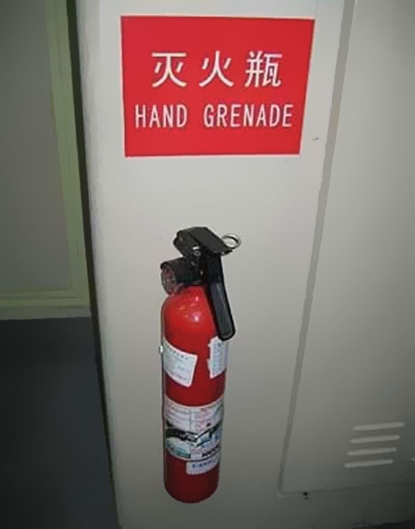 Hand Grenade china, chinese, chinese-signs, chinese-translations, engrish, fail, fails, funny, funny-signs, funny-translations, humor, humour, translation, translation-fail, translation-fails, translations