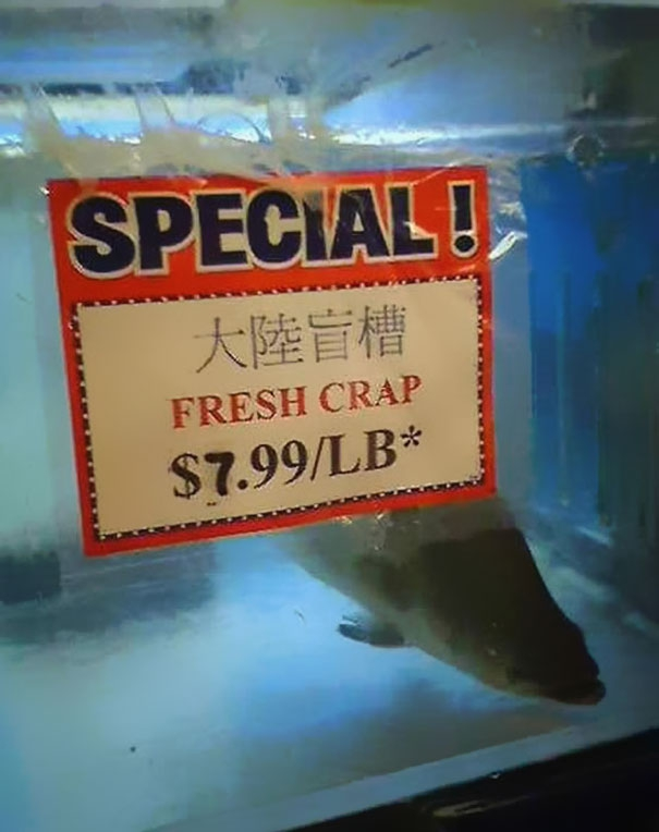 Fresh Crap china, chinese, chinese-signs, chinese-translations, engrish, fail, fails, funny, funny-signs, funny-translations, humor, humour, translation, translation-fail, translation-fails, translations