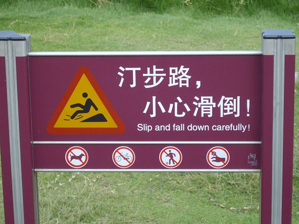 Slip and Fall Down Carefully! china, chinese, chinese-signs, chinese-translations, engrish, fail, fails, funny, funny-signs, funny-translations, humor, humour, translation, translation-fail, translation-fails, translations