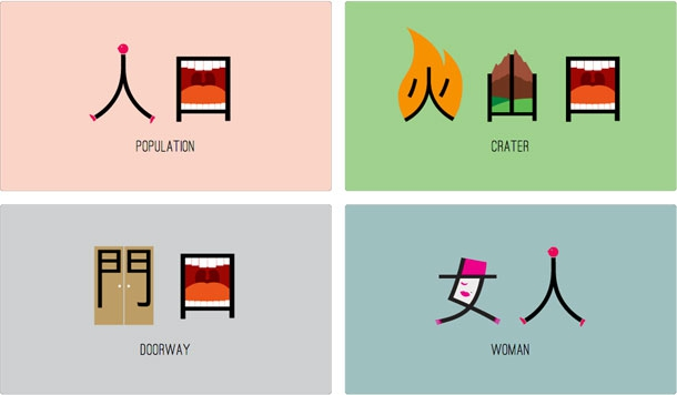 These Fun Illustrations Will Help You Read Chinese In Record Time