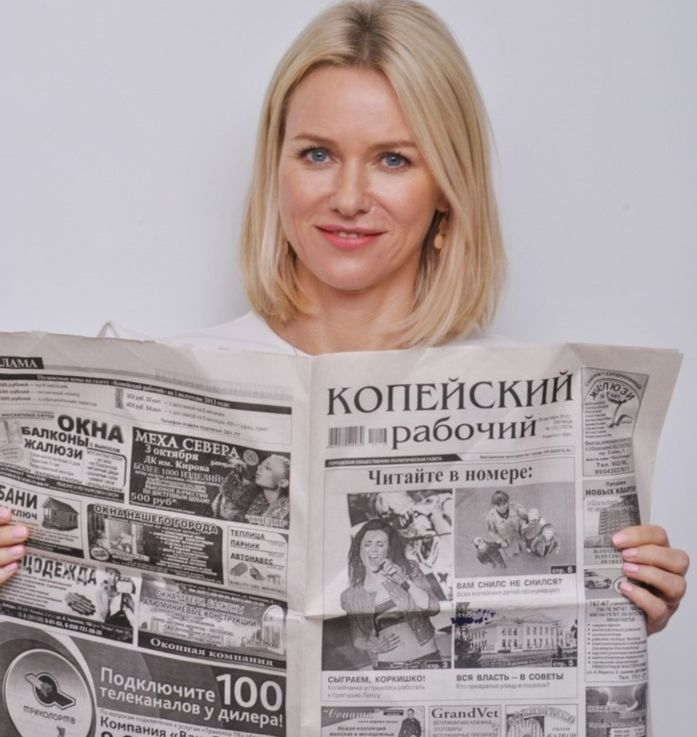 Hollywood Stars and Chelyabinsk Russian newspaper [no photoshop pics] hollywood-stars-and-chelyabinsk-russian-newspaper